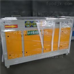 tb-5000-10000光氧廢氣催化凈化設備塑料制品廠用環保設備