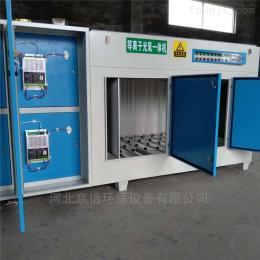 tb-20000光氧废气净化器20000风量等离子一体机