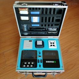 便携式四参数水质分析仪