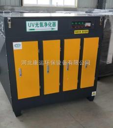 UV-08型喷漆房专用漆雾净化设备处理器