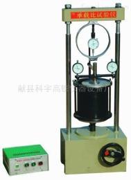选购电工套管氧指数测定仪