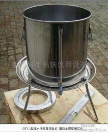 GS-A型GS-A型压实度灌水法密度测定仪