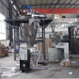 多种混合机真空上料系统正负压气力输送生产线