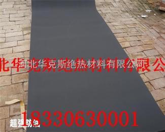 華克斯批發橡塑保溫板B1級廠家