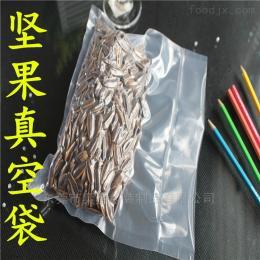 00五谷杂粮真空袋、大米奕星包装专业生产