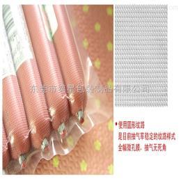 Q2463472108高温蒸煮袋 聚酯尼龙袋 食品真空袋