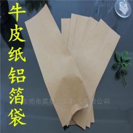 不限有机黄金亚麻籽镀铝箔膜复合中封食品包装袋