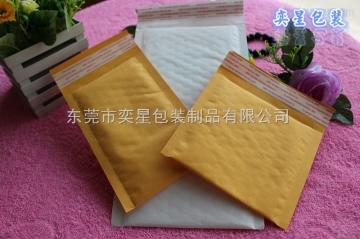 Q2463472108供应牛皮纸气泡袋 汽泡信封袋