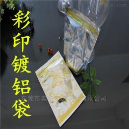 不限生物科技鋁箔包裝袋試紙早早孕測試筆包裝