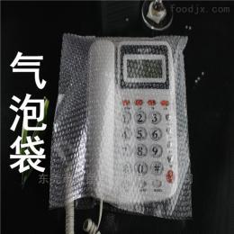音像制品(CD、VCD、DVD)气泡袋包装