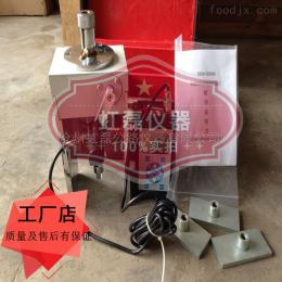 饰面砖粘接强度检测仪ZQS6-5000A型
