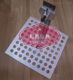 针式矿物棉测厚仪
