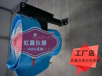 新型养护室加湿器