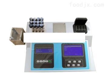 全自动一体式多参数水质检测仪