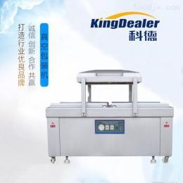 KD-1双室食品真空包装机