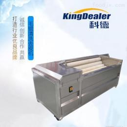 MG-9山药毛辊去皮清洗机