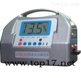 LDS-5G面筋水分仪