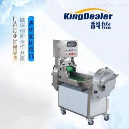 QCJ商用多功能全自动切菜机