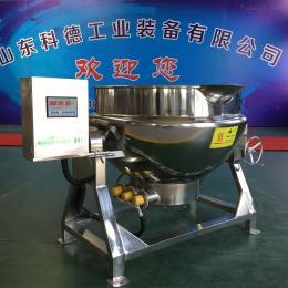 100-1500L全自动电加热夹层锅 不锈钢可倾式蒸气炒锅