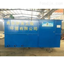 YMDM溶气气浮机设备  养殖废水一体化处理设备