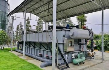 废水处理设备一体化酸洗磷化废水处理设备,青岛伊美