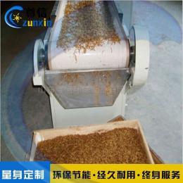 ZX-30WB-6D山东尊信推荐使用黄粉虫微波烘干机