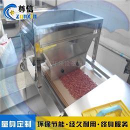 ZX-20WB-4D山东五谷杂粮粗粮微波熟化设备生产厂家