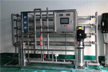 RO-2T/H淮安食用盐提取纯水设备|调味料反渗透设备