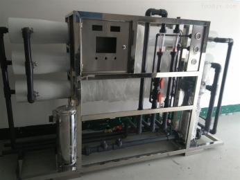 RO-6T/H淮阴杂粮加工纯水设备|面制品反渗透设备