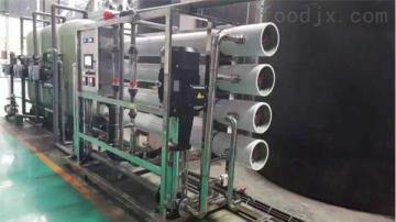 RO-12T/H萧山加工菌类干制品纯水设备|反渗透设备