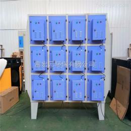 DLZ-10000低温等离子废气净化器 河北富宏元环保