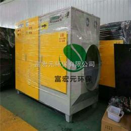 FHY-GY-1106UV光氧废气净化设备 高效除恶臭 河北富宏元环保设备