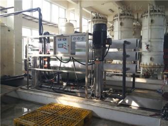 RO-15T/H淮安酸奶加工用水纯水净水反渗透设备