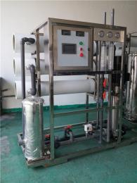 3T/H食品生产用水纯水设备|食品反渗透设备