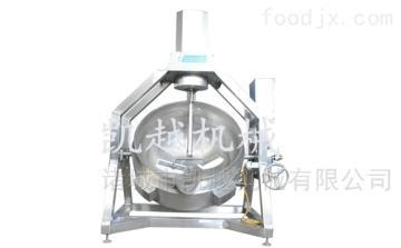 大型高压燃气搅拌炒锅