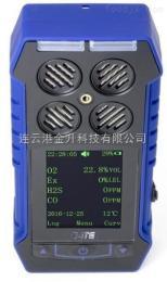 BQ-2曲线显示BQ-2博特二合一气体检测仪检测范围