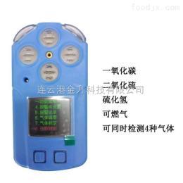 扬州四合一气体检测仪操作简单