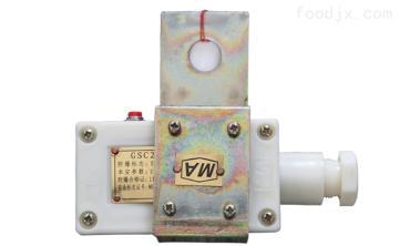 GSC200矿用速度传感器