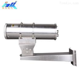 KJ707矿用工业视频监控系统/井下视频系统