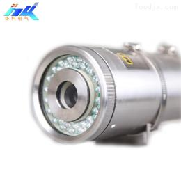 KBA18B矿用红外防爆摄像头型号价格