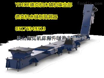 威海華東機床HC800排屑機