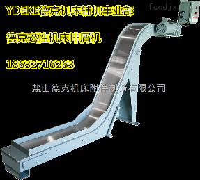 威海華東機床XKW2130防護板