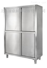 1200*500*800mm商用厨房不锈钢储物柜
