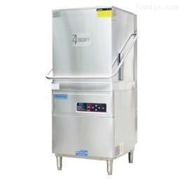 720x760x1530mm商用廚房設備 貝利商用揭蓋式洗碗機
