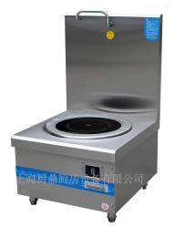 700*750*500mm電磁單頭燉湯爐