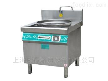 700*700*800mm电磁单头蒸包炉