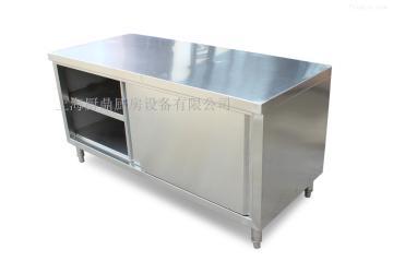 1500*700*800mm不锈钢单通打荷台