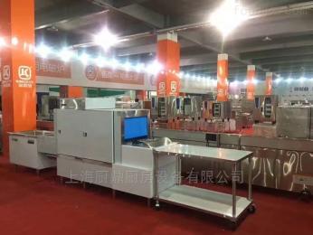EDM-2300長龍式洗碗機