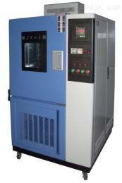 GDW-800湖北科辉高低温试验箱现货供应