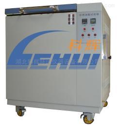 KH/HUS-100湖北科辉小型防锈油脂湿热试验箱